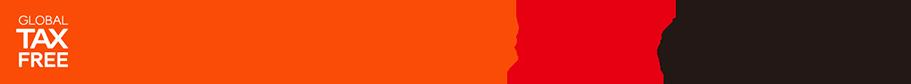 グローバル・タックスフリー株式会社 ロゴ